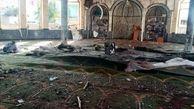 داعش مسئولیت حمله را به عهده گرفت