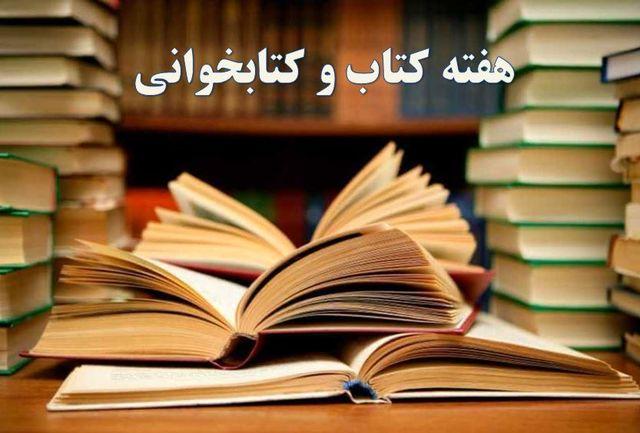 برنامه های هفته کتاب و کتابخوانی تشریح شد