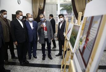 سیزدهمین جشنواره کارآفرینان برتر ملی