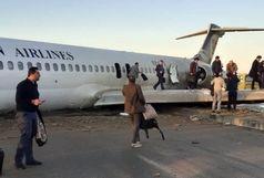 خروج هواپیمای تهران- ماهشهر از باند فرودگاه+فیلم