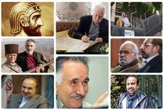 خرداد97؛ اصغر فرهادی در پرتقال تا لیلا حاتمی که گوینده شهرزاد شد/ ملک مطیعی در ماه امتحانات نهایی رفت!