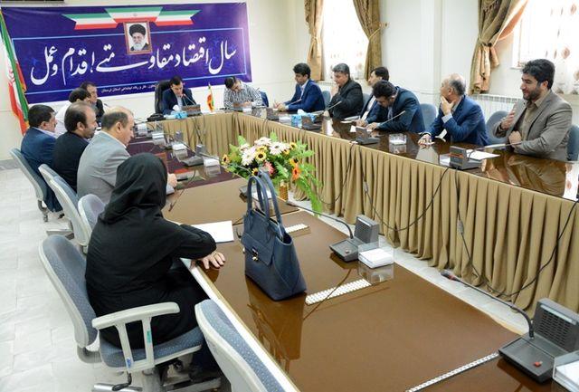 تشکیل کمیته دائمی اشتغال در لرستان