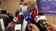 آمادگی اداره کل ورزش استان تهران برای واکسیناسیون شهروندان