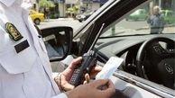 جریمه ۴۰ هزار تومانی برای خودروهای پارک شده حاشیه زاینده رود