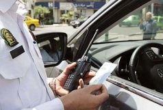 جریمه ۵۰۰ هزار تومانی در انتظار خودروهای متخلف