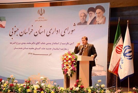 قدرت گفتمان  ایران باعث اقتدار نظام جمهوری اسلامی شده است