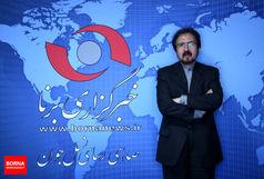 متن کامل دهمین گزارش سه ماهه وزارت خارجه در مورد برجام به مجلس
