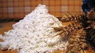 ماهانه 70 هزارتن آرد در البرز تولید میشود/ بیشترین مخازن ذخیره گندم کشور را داریم