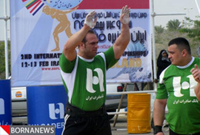 رقابت روح الله داداشی با قویترین مردان جهان در گرجستان