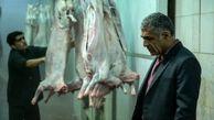 قاچاق گوشت در کشتارگاه