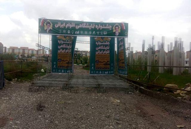 جشنواره نمایشگاهی اقوام ایرانی در گیلان لغو شد