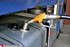 کشف سوخت قاچاق در مهاباد