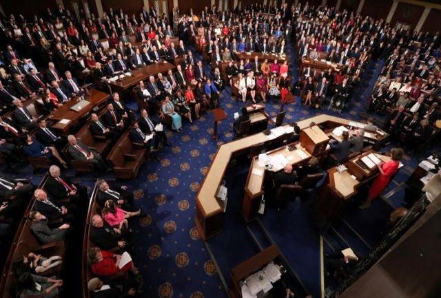 طرح کنگره آمریکا برای اعمال فشار به عربستان