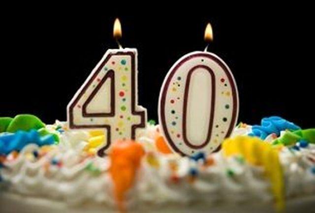 راز حفظ سلامت پس از ۴۰ سالگی