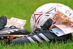 جزییات جدید از مبارزه قوه قضاییه با فساد در فوتبال