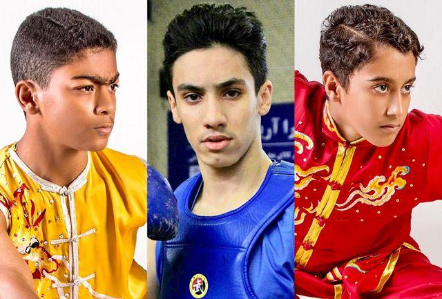 دعوت ٣ ووشوکار هرمزگانی به اردوی تیم ملی جوانان