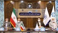 میز ویژهای برای حل مشکلات استان اصفهان در پایتخت ایجاد شود