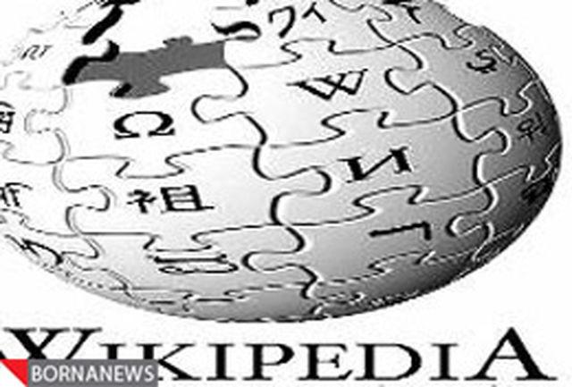 16 میلیون دلار برای ویکی پدیا حاصل ارسال یک پیام