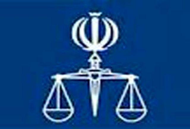 شعبه دوم دادسرای شهرستان فردیس در مشکین دشت افتتاح می شود