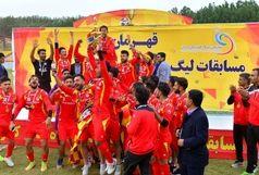 آکادمی فولاد خوزستان به عنوان آکادمی نمونه به AFC معرفی شد