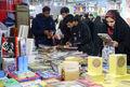 نمایشگاه کتاب با شعار فرهنگی طرح تعویض کاغذ باطله با کتاب دایر شد