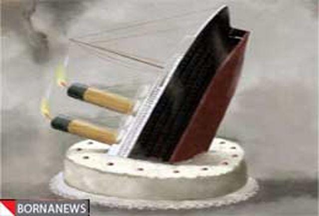 کیک تولد تایتانیکی