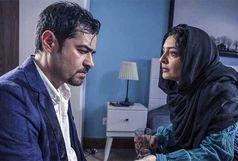«هزارتوو»ی شهاب حسینی و ساره بیات بر پرده سینماها