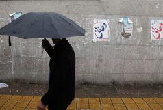آغاز بارش ها حتی در استان یزد از امشب