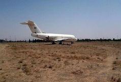 تکذیب خبر منتشر شده در فضای مجازی در خصوص فرود پرواز تهران-مشهد در بیابان