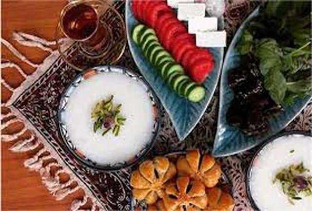 چگونه در ماه رمضان شاداب بمانیم؟