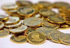 قیمت سکه و طلا در بازار امروز را ببینید
