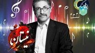 کیوان ساکت در «نیستان» رادیو فرهنگ