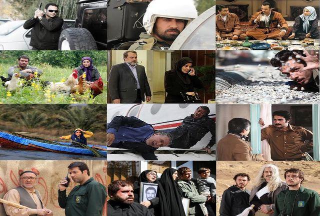 اسامی سریالهای راهیافته به بخش مسابقه جشنواره فیلم مقاومت اعلام شد