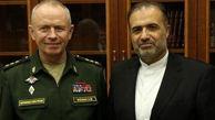 تهران شریک و متحد مسکو است
