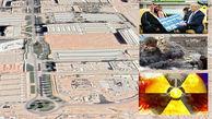 رویکرد آمریکا در قبال برنامههای هستهای عربستان سعودی