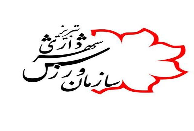 شهرداری تبریز در فوتسال تیمداری نمیکند