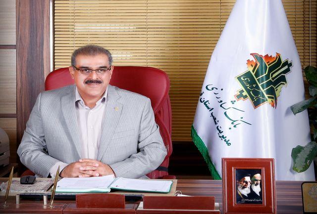 بانک کشاورزی قزوین مورد تقدیر رییس کل  بانک مرکزی قرار گرفت