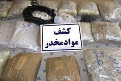 ۳۱۰ کیلوگرم انواع موادمخدر در عملیات مشترک ۳ استان کشور کشف شد