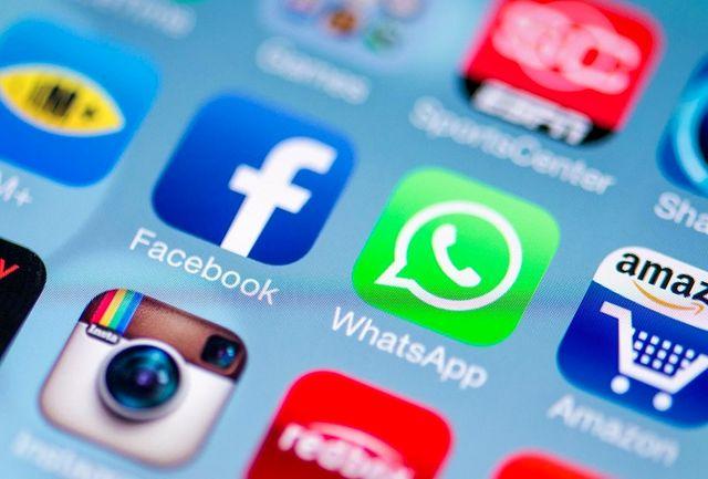 دستگیری قاچاقچیان مواد مخدر با کمک اثر انگشت به جای مانده  در WhatsApp