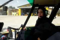 پرواز تاریخی اولین زن خلبان هلکوپتر در ایران