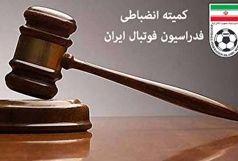 رای دیدار برگزار نشده فولاد - نساجی صادر شد