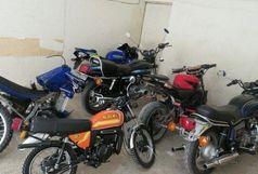 کشف موتورسیکلت های قاچاق میلیاردی در جهرم