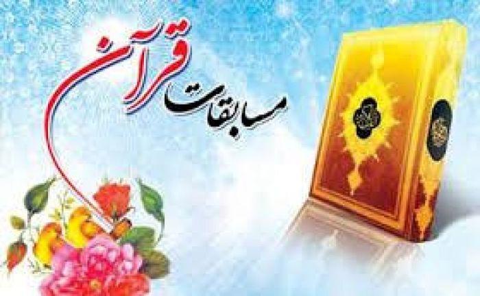 برگزاری کرسیهای قرآنی، نصب یادمان شهدای  بمباران