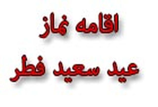 هاشمی نماز عید فطر در روستای حسنلنگی اقامه کرد