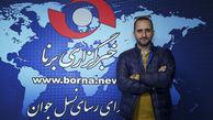 رحیمی سام: تا به حال افتخار همبازی شدن با شهاب حسینی را نداشتم