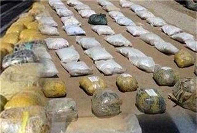400 کیلو مواد مخدر قبل از ورود به مشهد کشف شد