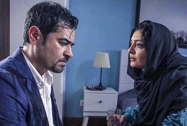 هزارتوی  شهاب حسینی و ساره بیات