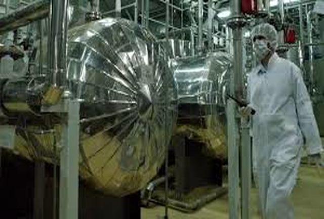 «داستان اتم» در شبکه شما