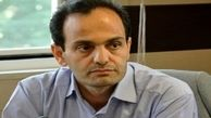 انسداد بیش از 3 هزار و 900 حلقه چاه غیرمجاز در استان همدان