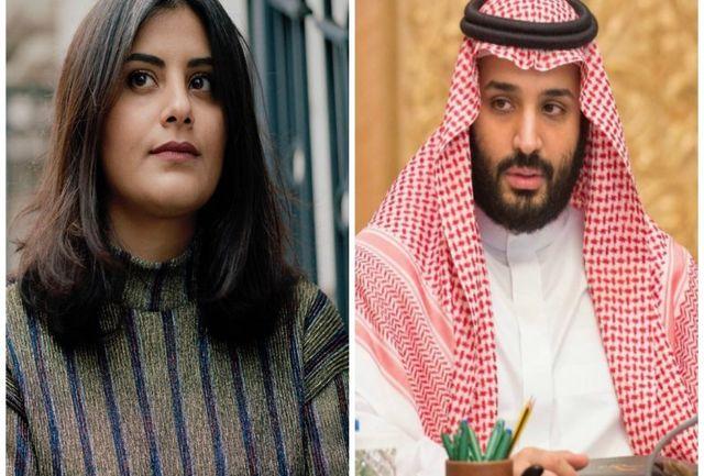 تقاضای بی شرمانه عربستان از دادگاه برای الهذلول!